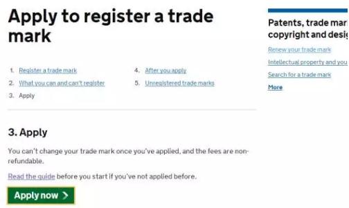亚马逊品牌备案/注册