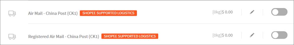 出口易成为shopee线上发货服务商