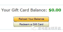 礼品卡账户