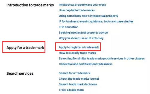 亚马逊品牌注册/备案
