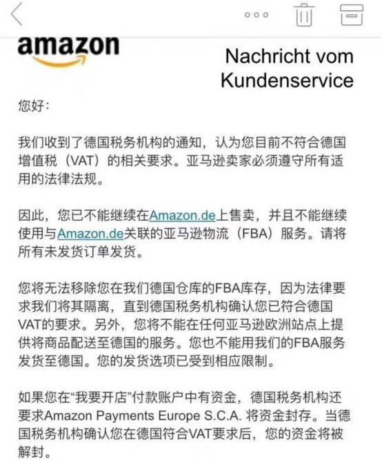 VAT注册申报.png